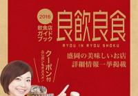 2016_hyo1